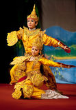 tana lud Myanmar Fotografia Royalty Free