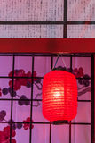 Tanabata festival Royaltyfri Bild