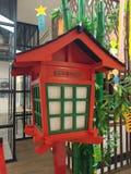 Tanabata decoration. Tanabata festival decoration Royalty Free Stock Image