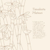 Tanabata Festival handdrawn bamboo tree with wishes written on Tanzaku. Royalty Free Stock Image