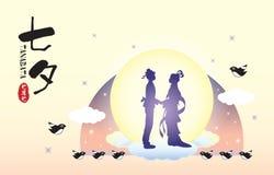 Free Tanabata Festival Or Qixi Festival - Cowherd And Weaver Girl Stock Photos - 151864753