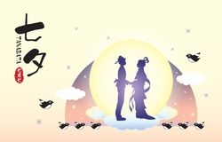 Tanabata festival or Qixi Festival - cowherd and weaver girl stock illustration
