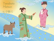 Tanabata legend. Milky Way, couple and cow Royalty Free Stock Photos
