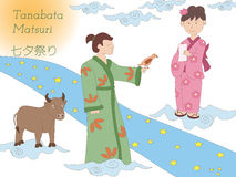 Tanabata legend. Milky Way, couple and cow. Japanese folklore. Stock Photos