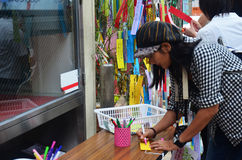 Tanabata lub Gwiazdowy festiwal, jesteśmy Japońskim festiwalem Fotografia Stock