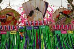Tanabata star festival Royalty Free Stock Image