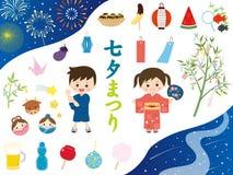 Tanabatafestival set2 royalty-vrije illustratie