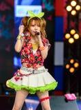 Tanaka Reina (Vocals ledare) från den LoVendor gruppen royaltyfria bilder