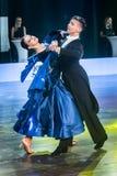 Tancerze tanczy standardowego tana Fotografia Royalty Free