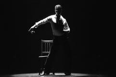 tancerzem Obrazy Stock