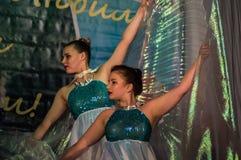 Tanczy z skrzydłami w konkursu życiu w tanu w miasteczku Kondrovo, Kaluga region w Rosja w 2016 Fotografia Royalty Free