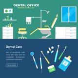 Tand- kontor för vektor med plats- och utrustninghjälpmedel Arkivbild