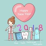 Tand med nytt år vektor illustrationer
