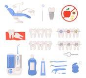 Tand- uppsättning för hänglsensymbolsillustration Fotografering för Bildbyråer