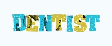 Tandläkare Concept Stamped Word Art Illustration royaltyfri illustrationer