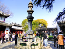 Tang Jingzhuang Stock Photography