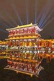 Tang Paradise em Xian imagens de stock royalty free