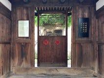Tang Xianzu Memorial Arkivbild