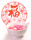 Tang Yuan Stock Photography