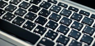 tangentbordbärbar dator Arkivbilder