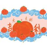 Tangerine mandarin orange cloud fresh Stock Images