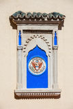 Tangier in Morocco Royalty Free Stock Image