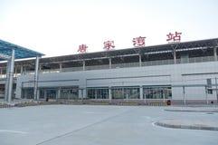 Tangjiawan Station Royalty Free Stock Image