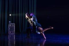 Tanguedia de Amor 11--Âne de drame de danse obtenir l'eau photo libre de droits