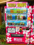 Tani japoński automat z napojami w Tokio, Kyoto, Osaka fotografia royalty free