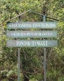 Tanjung que põe o parque em Indonésia Foto de Stock Royalty Free