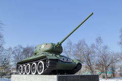 The tank on a concrete pedestal Stock Photography
