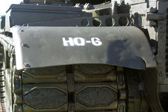Tank fender Stock Image