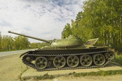 Tank. Royalty Free Stock Photography