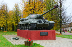 Tank IS-3 in honor of feat of Soviet tankmen, Senno. SENNO, BELARUS - OCTOBER 6, 2016: Tank IS-3, established in honor of feat of Soviet tankmen in Great Royalty Free Stock Photos
