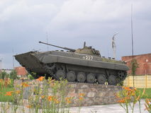 The tank Royalty Free Stock Photos