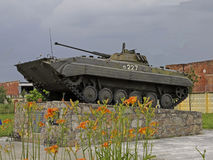 The tank Stock Photography