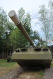 The tank in the museum in Chernogolovke. The tank in the museum in the settlement of Chernogolovka in Russia Stock Photography