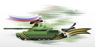 The tank with the St. George ribbon and Russian flag, vector illustration - vector eps10.  royalty free illustration