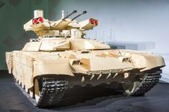 Tank Support Fighting Vehicle  Stock Photo