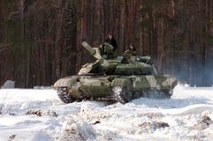 Tank T-64BM Bulat. Royalty Free Stock Photo