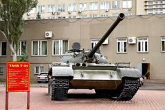 Tank T-54 near the military enlistment office, Penza Royalty Free Stock Photo