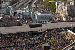 Tank at Victory Parade, Moscow, Russia Stock Photography