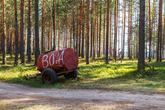 A tank of water for campers in the woods people. To ensure the large number of tourists, the resting place of organized water supply Royalty Free Stock Images