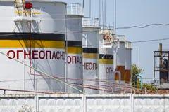 Tanka det vertikala stålet Kapacitetar för lagring av olje- produkter Överskrift: brännbart Royaltyfri Foto