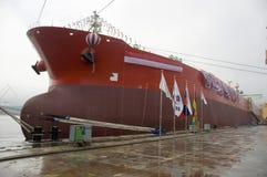 Tanker in shipyard royalty free stock photo