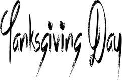 Tanksgiving天文本标志例证 免版税库存照片