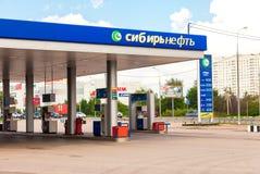 Tankstelle Sibir Neft Sibir Neft ist eins russischen Öl-COM Stockfotos