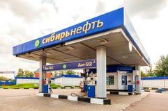 Tankstelle Sibir Neft Sibir Neft ist eins russischen Öl-COM Lizenzfreie Stockbilder