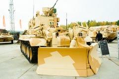 Tanksteun het Vechten Voertuigbegeindiger Rusland Royalty-vrije Stock Afbeelding