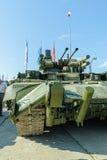 Tanksteun het Vechten Voertuigbegeindiger Rusland Stock Foto's